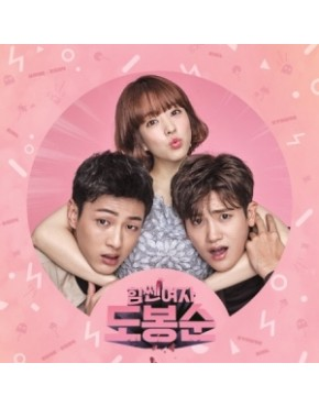 Strong Woman Do Bong Soon - JTBC Drama
