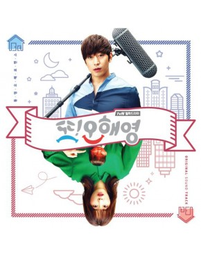 Another Oh Hae-young O.S.T - tvN Drama