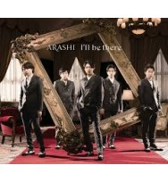 Arashi- I'll be there [Regular Edition]