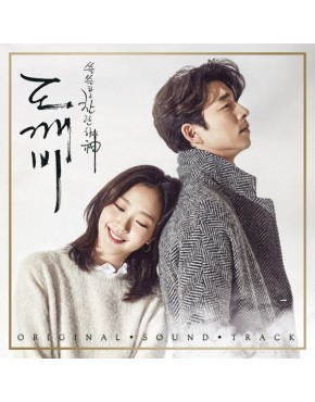 GOBLIN- Guardian : The Lonely and Great God O.S.T (Pack 1) - tvN Drama