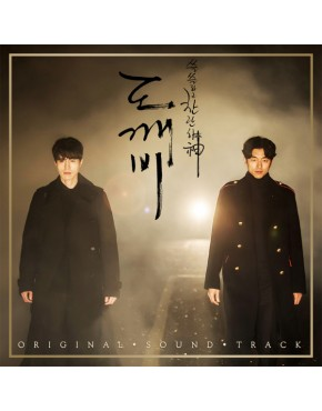 GOBLIN- Guardian : The Lonely and Great God O.S.T (Pack 2) - tvN Drama