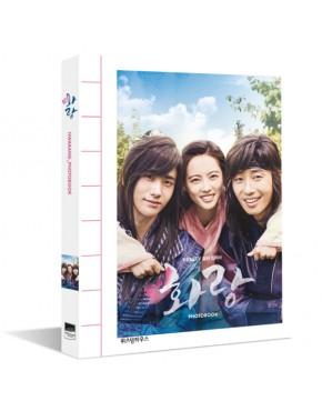 Hwarang - KBS Drama Photobook