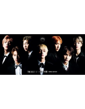 BTS- THE BEST OF BTS (Bangtan Boys) - KOREA EDITION - [w/ DVD, Limited Edition]