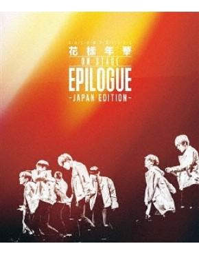 BTS- 2016 BTS LIVE < Kayo Nenka on stage: epilogue > - Japan Edition - [Regular Edition] Blue Ray