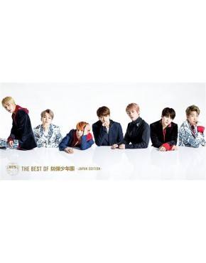 BTS- THE BEST OF BTS (Bangtan Boys) - JAPAN EDITION - [w/ DVD, Limited Edition]