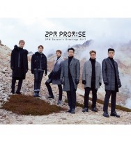 2PM - 2017 SEASON GREETING