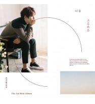 Kyu Hyun - Mini Album Vol.3 [Waiting For You]