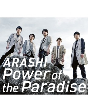 ARASHI - Single Album Vol. 50 [Power of the Paradise] (Normal Edition)