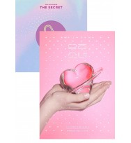 Combo  WJSN (Cosmic Girls) Mini Album Vol.1 e 2 ( WOULD YOU LIKE?+THE SECRET