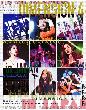 f(x) the 1st concert Dimension 4 - Docking Station in Japan Blue Ray