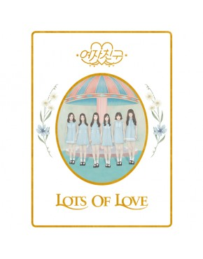 GFRIEND - Album Vol.1 [LOL] (Lots of Love Ver.)