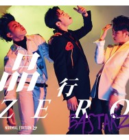 BASTARZ- Hinko Zero [Regular Edition]