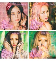 Combo WONDER GIRLS SINGLE ALBUM - WHY SO LONELY ( 4cds)
