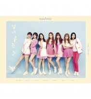 SONAMOO - Mini Album Vol.3 [I Like U Too Much] (Limited Edition)
