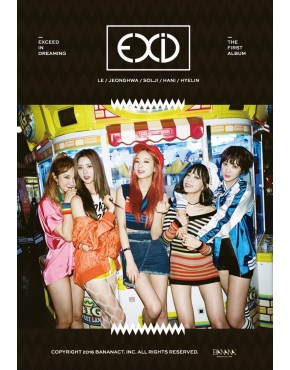 EXID - Studio Album Vol.1 [STREET]