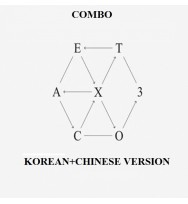 Combo EXO - Album Vol.3 (Korean + Chinese Version)