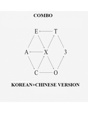 Combo EXO - Album Vol.3 [EX'ACT]  (Korean + Chinese Version)