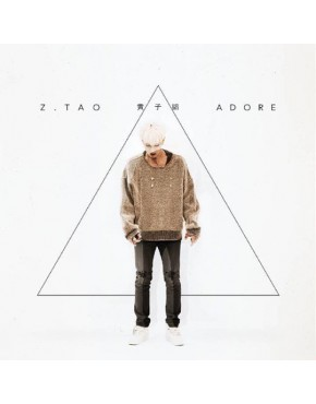 Compra em Grupo ZITAO- ADORE ( FIRST SINGLE)