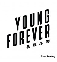 BTS -Special Album [花樣年華 Young Forever] (Day version)