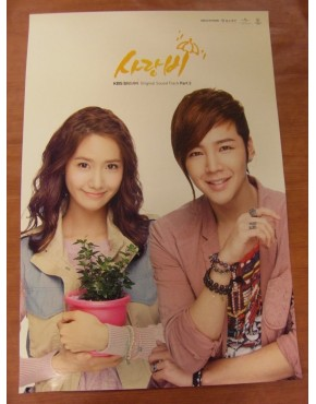 LOVE RAIN K-DRAMA OST PART 2 [ POSTER]