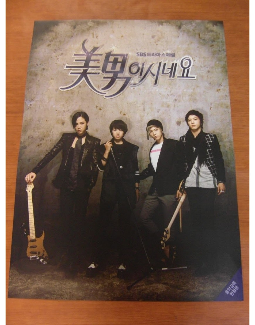 YOU'RE BEAUTIFUL - K-Drama [OFFICIAL] POSTER popup