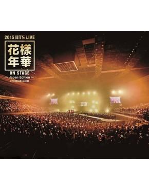 BTS LIVE < Kayo Nenka on stage > - Japan Edition - at YOKOHAMA ARENA- Blue Ray