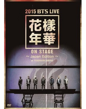 BTS LIVE < Kayo Nenka on stage > - Japan Edition - at YOKOHAMA ARENA