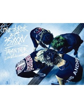 "ONE OK ROCK 2015 ""35xxxv"" JAPAN TOUR LIVE & DOCUMENTARY"