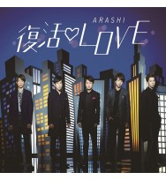 ARASHI - Single Album Vol. 48 [復活 LOVE] (Normal Edition)