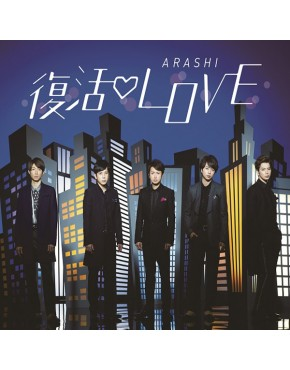 ARASHI - Single Album Vol. 48 [復活 LOVE] (Normal Edition)