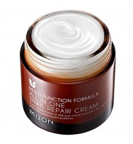 [MIZON] All In One Snail Repair Cream 75g