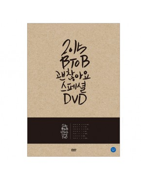 "BTOB - 2015 BTOB ""It's Okay"" Special DVD"
