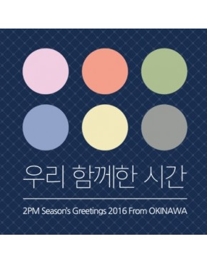 2PM - 2016 SEASON GREETING