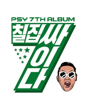 PSY - Album Vol. 7 [PSY 7TH ALBUM]