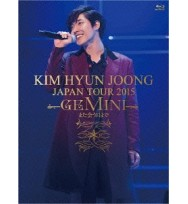 "Kim Hyun Joong Japan Tour 2015 ""Gemini"" -Mata Au Hi Made [com GOODS, Limited Edition / Tipo A] Blue Ray"
