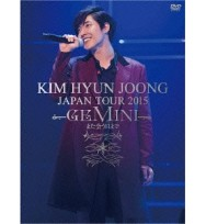 "Kim Hyun Joong Japan Tour 2015 ""Gemini"" -Mata Au Hi Made [com GOODS, Limited Edition / Tipo B]"