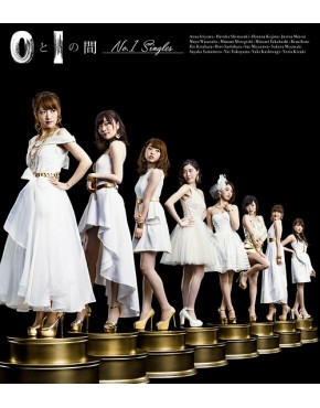 AKB48- 0 to 1 no Aida [2CD / No.1 Singles]