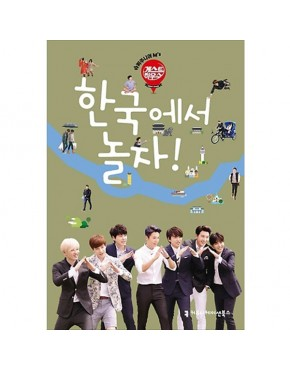 Super Junior M Guest House [Let's play in South Korea!]