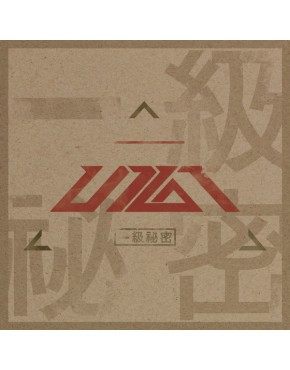 UP10TION - Mini Album Vol.1 [一級秘密]