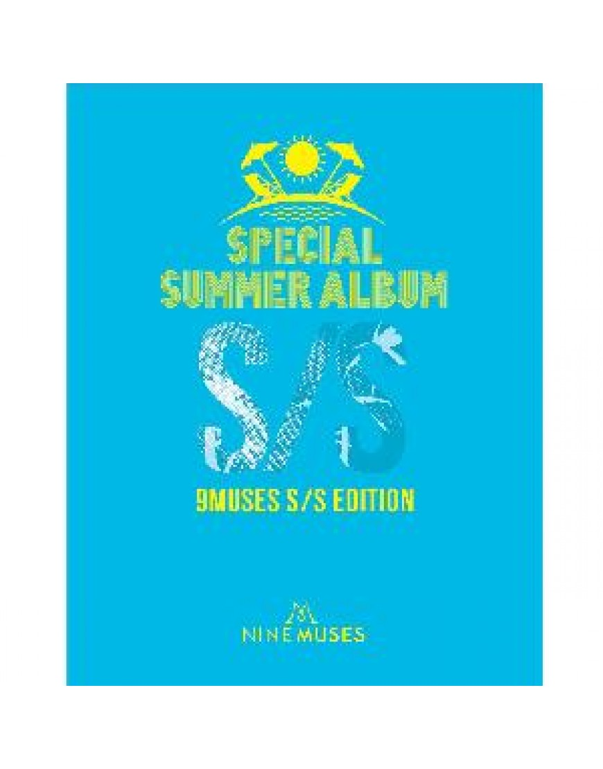 Nine Muses - S/S Edition  popup