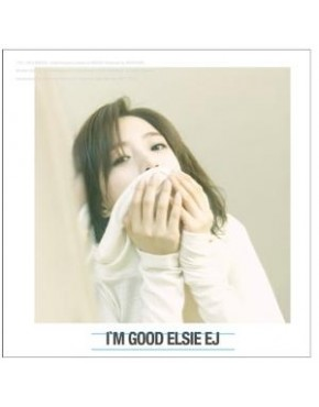 ELSIE (T-ara EunJung) - 1st Mini Album [I'M GOOD]
