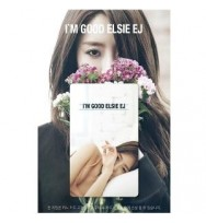 ELSIE (T-ara EunJung) - 1st Mini Kihno Album [I'M GOOD]