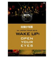 "BTS - 1st Japan Tour 2015 ""Wake Up: Open Your Eyes"" DVD"