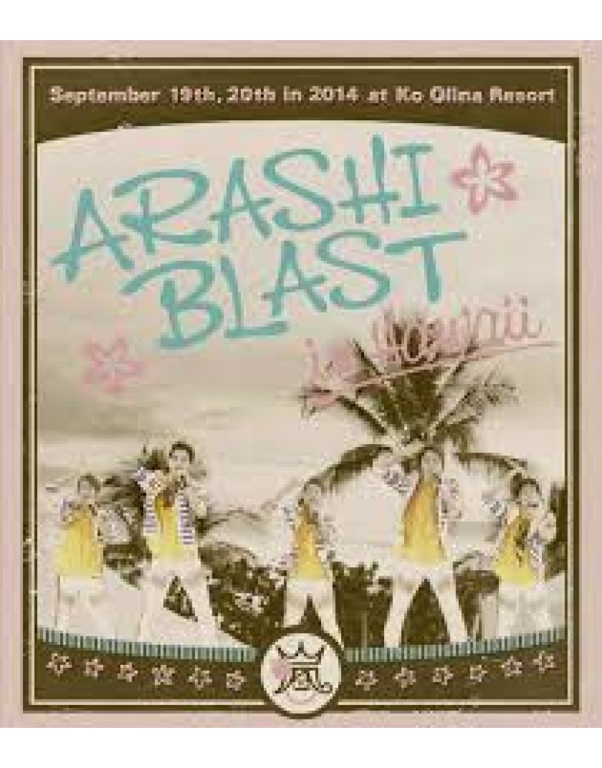 ARASHI BLAST in Hawaii [Regular Edition] popup