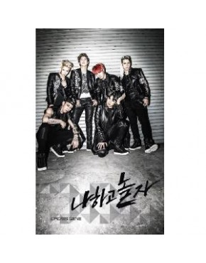 Cross Gene - Mini Album Vol.2 [Play Me]