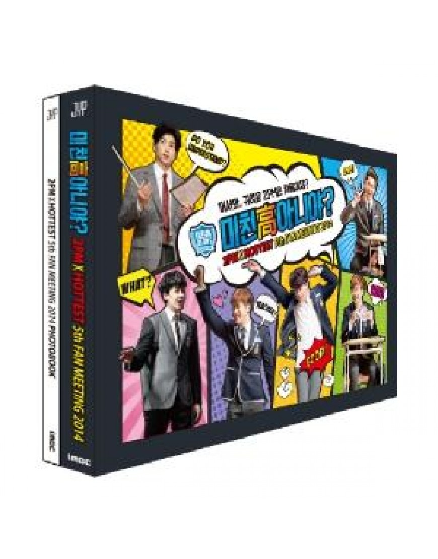 2PM - 2PM X HOTTEST 5TH FANMEETING DVD popup