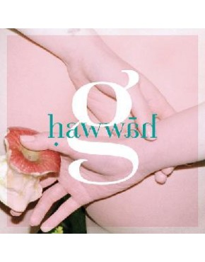 Brown Eyed Girls : GaIn - Mini Album [Hawwah]