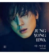 CNBLUE : Jung Yong Hwa Album Vol.1 B Version