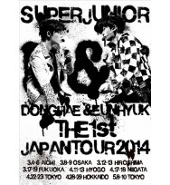 DONGHAE & EUNHYUK- SUPER JUNIOR D&E The 1st Japan Tour 2014 [Limited Edition]