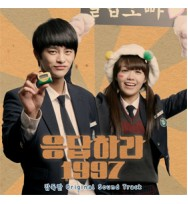 Answer to 1997 O.S.T - TVN Drama
